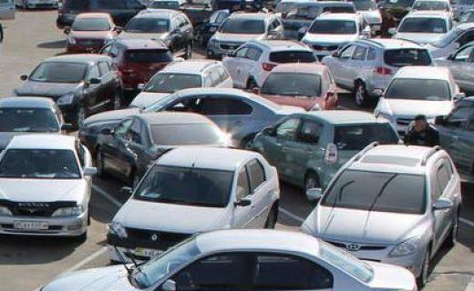 Подержанные автомобили с пробегом